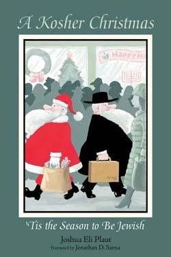 bookkosherchristmas.jpg