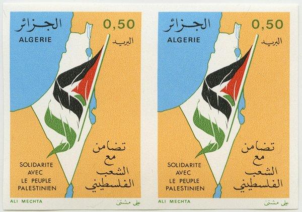 Algerian Solidarity Stamp #2.jpg