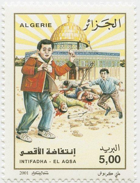 Algerian Solidarity Stamp.jpg