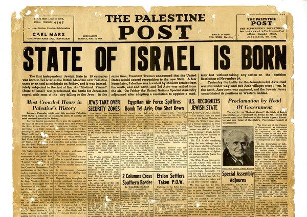 The Palestine Post.jpg