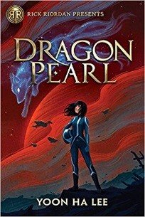 DragonPearl.jpg