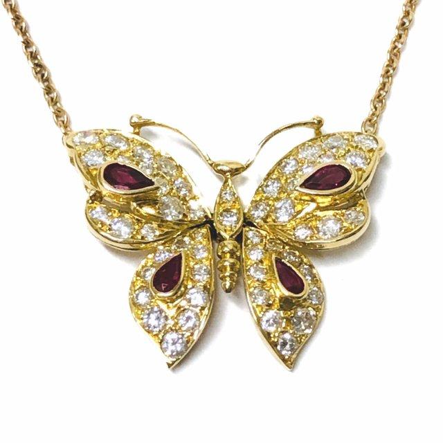 Style - Butterfly Necklace.jpg