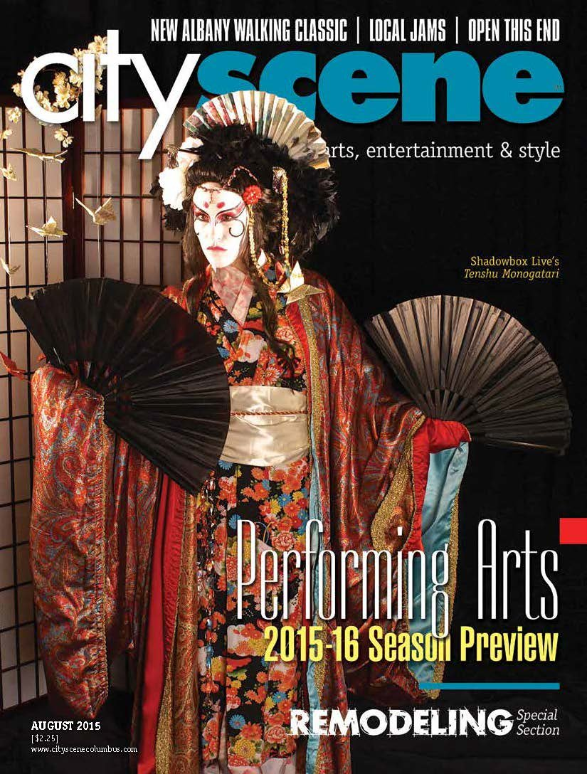 CityScene Magazine August 2015